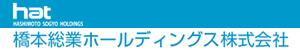橋本総業ホールディングス株式会社