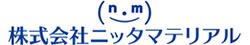 株式会社ニッタマテリアル(旧 有限会社新田建材)